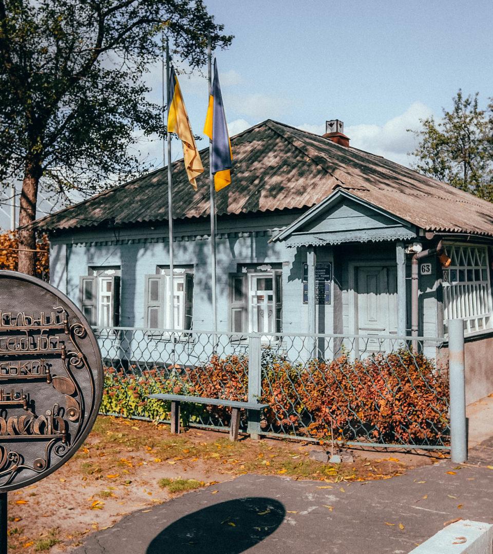 Суд скасував рішення Опішнянської селищної ради про перейменування вулиці Явдохи та Гаврила Пошивайлів