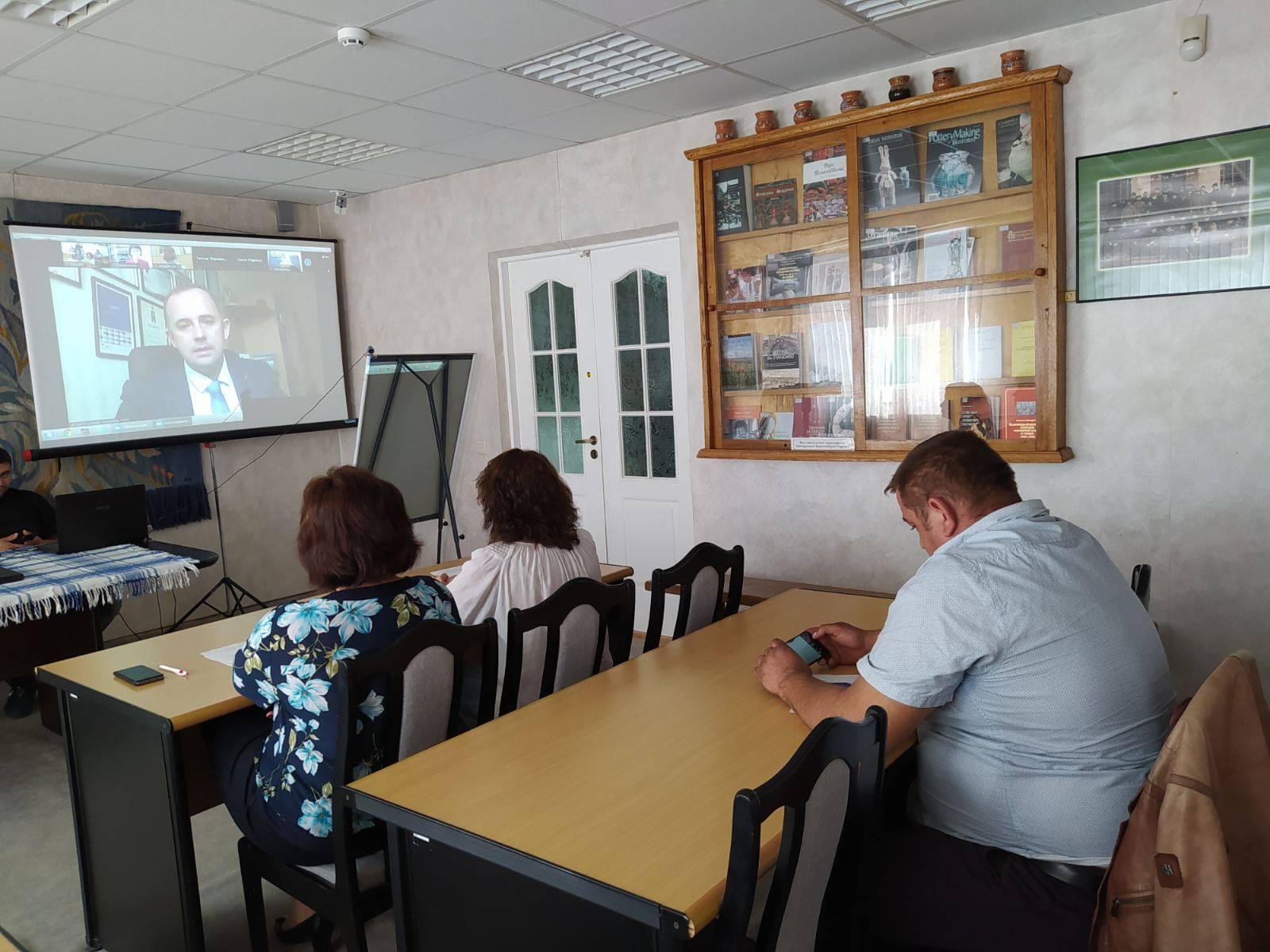 Наукова конференція «Гуманітаристика: українські освітянські студії»