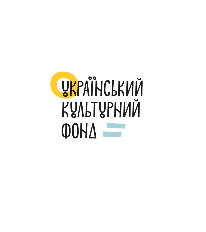 Національний музей-заповідник українського гончарства в Опішному став одним із 28 переможців у лоті «Культурна спадщина»