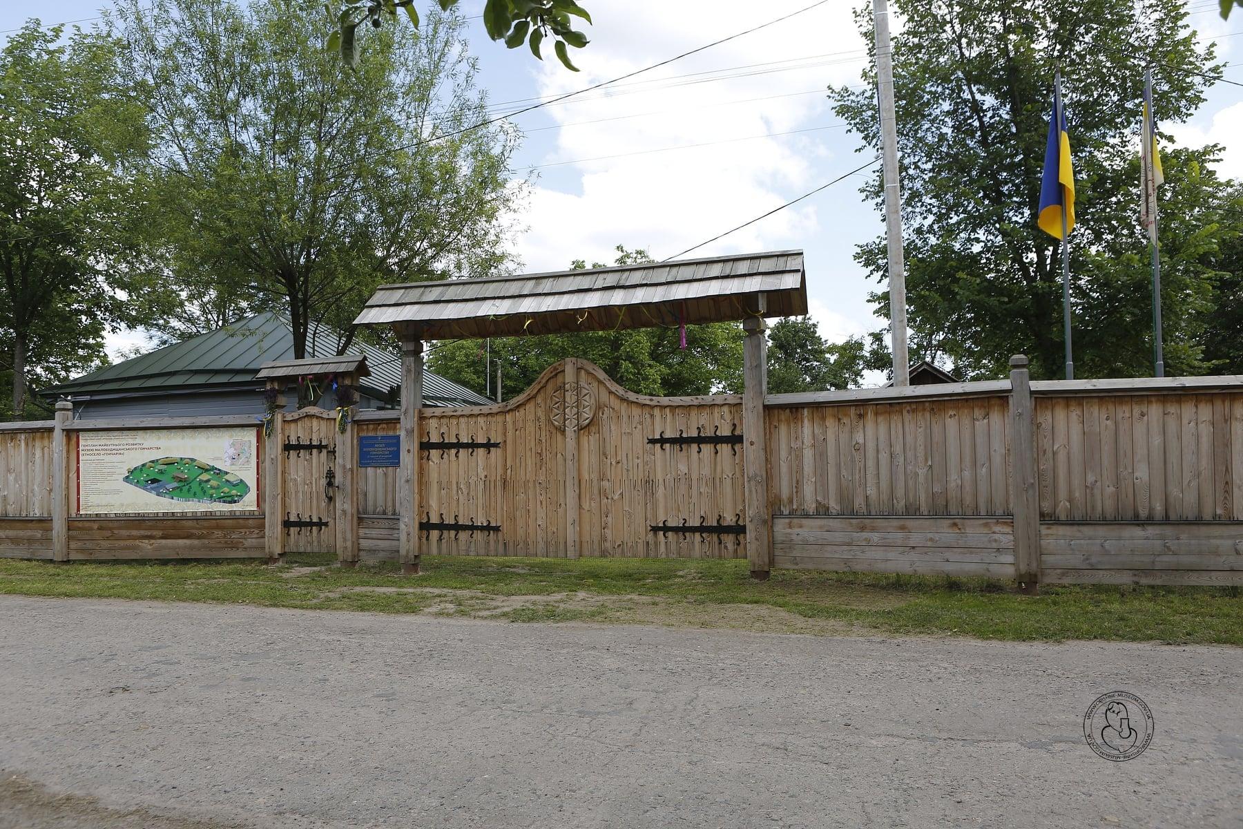 Музей малобудищанського гончарства – Етносело «Гончарія»